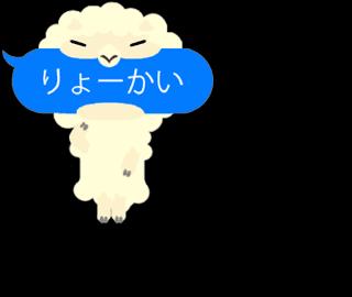うごく!ふきだしにかみつくどうぶつたち messages sticker-2