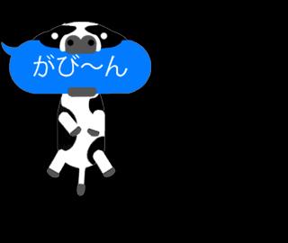 うごく!ふきだしにかみつくどうぶつたち messages sticker-7
