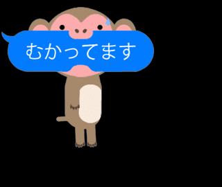 うごく!ふきだしにかみつくどうぶつたち messages sticker-4