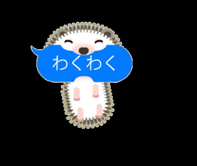 うごく!ふきだしにかみつくどうぶつたち messages sticker-5