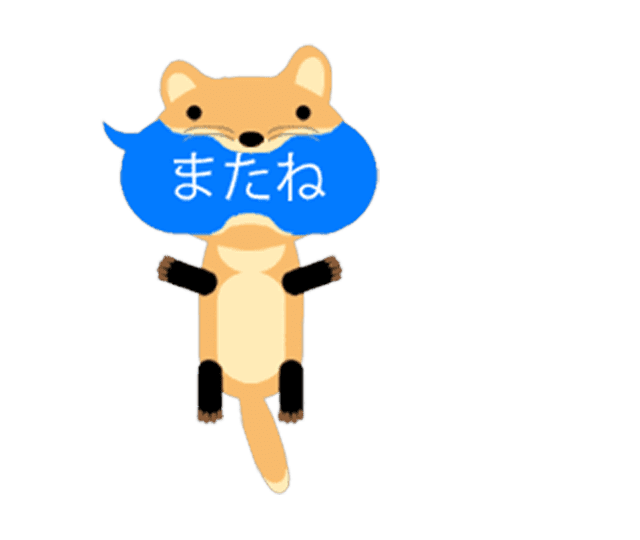 うごく!ふきだしにかみつくどうぶつたち messages sticker-8