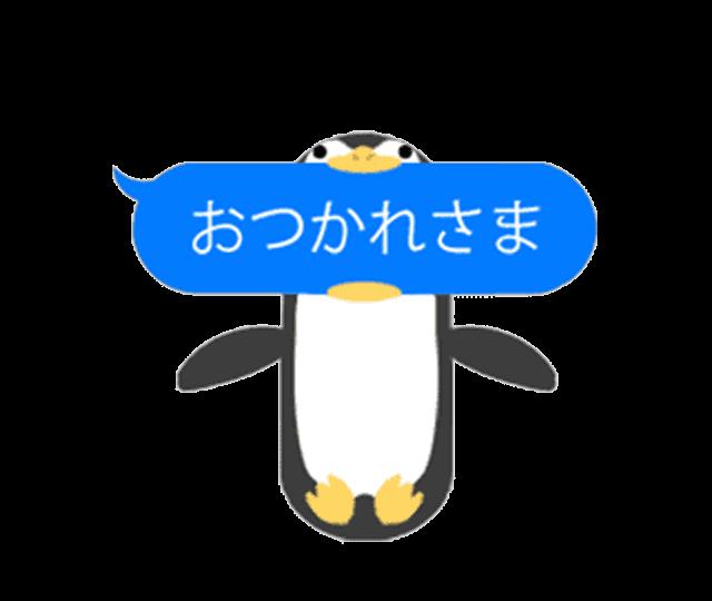 うごく!ふきだしにかみつくどうぶつたち messages sticker-3