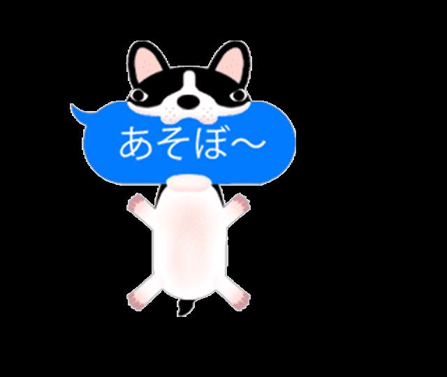 うごく!ふきだしにかみつくどうぶつたち messages sticker-1