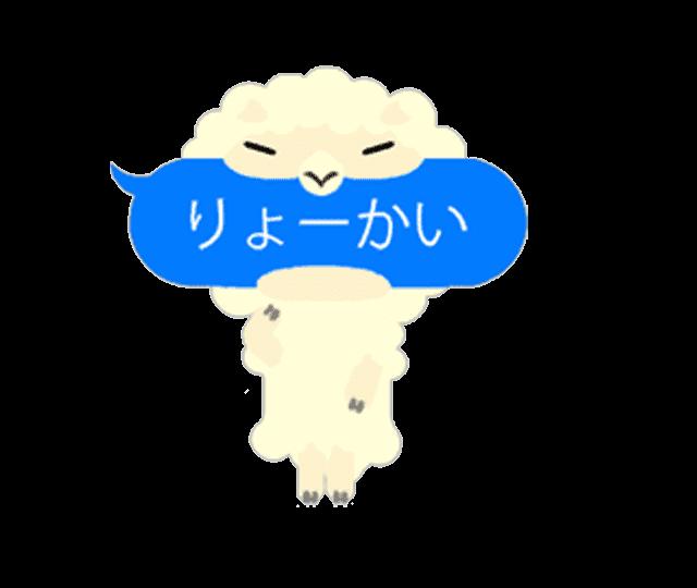 うごく!ふきだしにかみつくどうぶつたち messages sticker-9