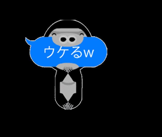 うごく!ふきだしにかみつくどうぶつたち messages sticker-6