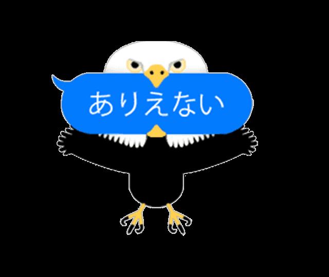 うごく!ふきだしにかみつくどうぶつたち messages sticker-11