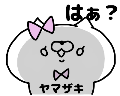 Yamazaki-san Sicker messages sticker-8