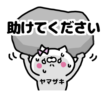 Yamazaki-san Sicker messages sticker-6