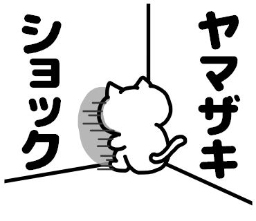 Yamazaki-san Sicker messages sticker-5