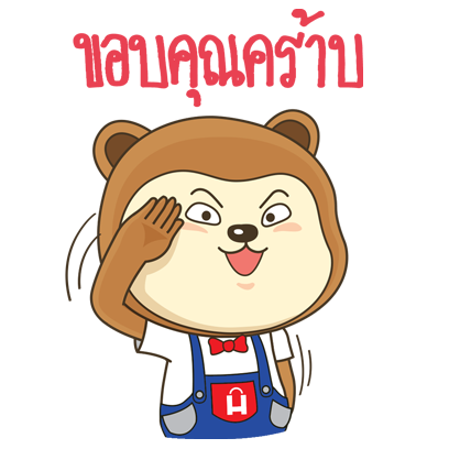 N'Song & N'See, Happy Bears messages sticker-0