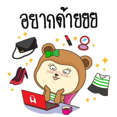 N'Song & N'See, Happy Bears messages sticker-1
