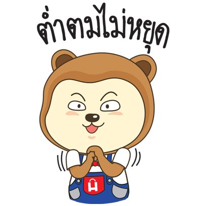 N'Song & N'See, Happy Bears messages sticker-5
