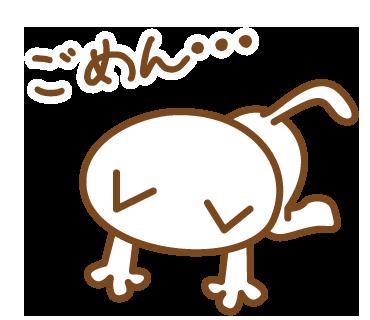 嫁がほしい猫 messages sticker-5