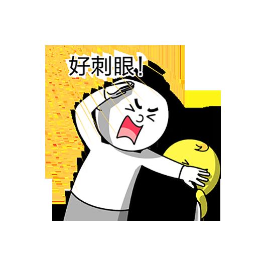 紫微大师和天相星君-表情包贴纸 messages sticker-8