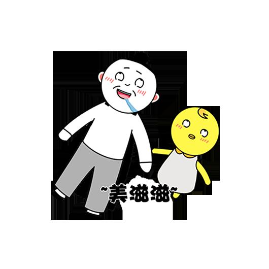 紫微大师和天相星君-表情包贴纸 messages sticker-11