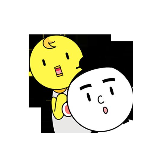 紫微大师和天相星君-表情包贴纸 messages sticker-1