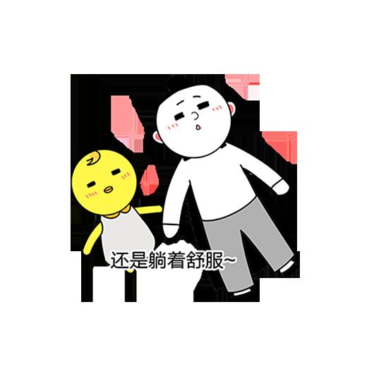 紫微大师和天相星君-表情包贴纸 messages sticker-6