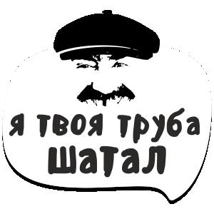Мемы рунета messages sticker-7