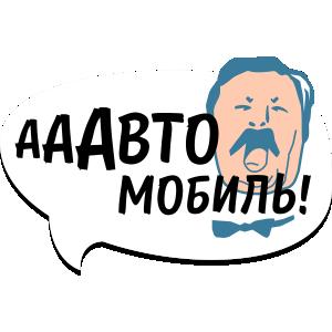Мемы рунета messages sticker-0
