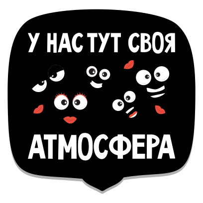 Мемы рунета messages sticker-2