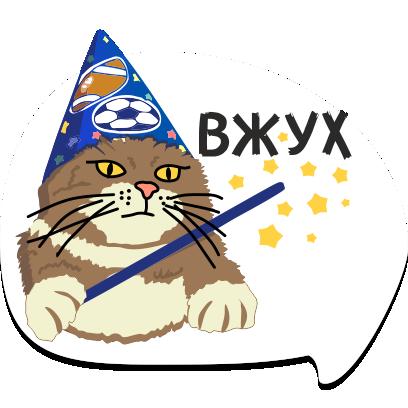 Мемы рунета messages sticker-9