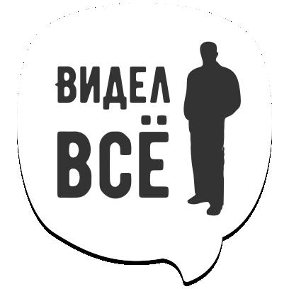 Мемы рунета messages sticker-6
