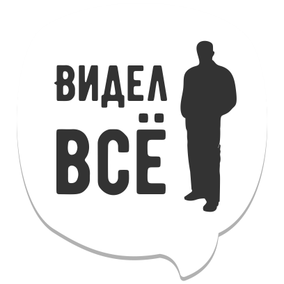 Мемы рунета messages sticker-7