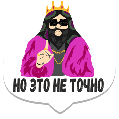 Мемы рунета messages sticker-5