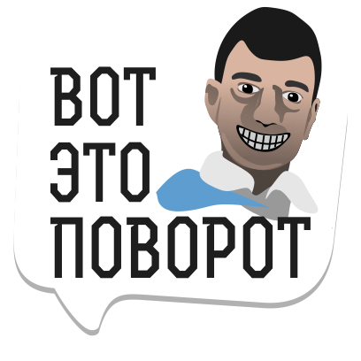 Мемы рунета messages sticker-9