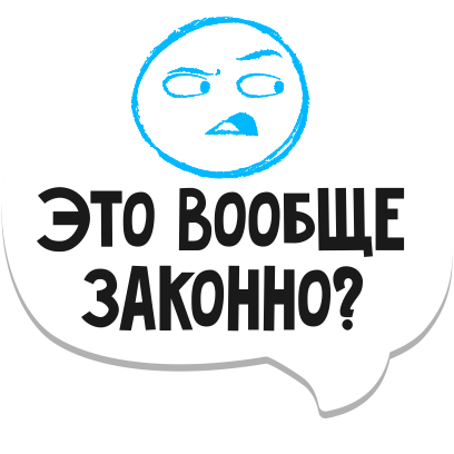 Мемы рунета messages sticker-6