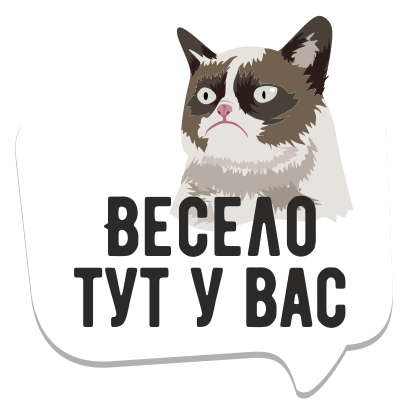 Мемы рунета messages sticker-1