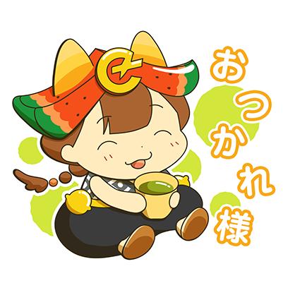 岩手県滝沢市公式キャラクターちゃぐぽん,CHAGPON messages sticker-6
