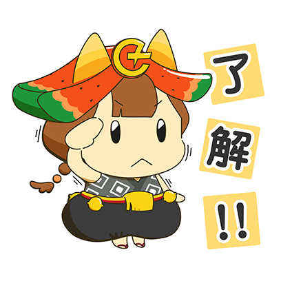 岩手県滝沢市公式キャラクターちゃぐぽん,CHAGPON messages sticker-0