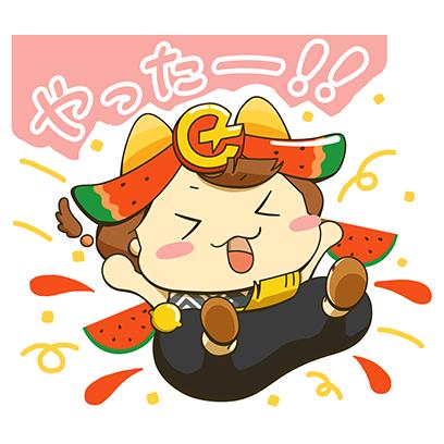 岩手県滝沢市公式キャラクターちゃぐぽん,CHAGPON messages sticker-5