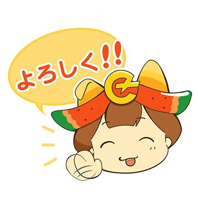 岩手県滝沢市公式キャラクターちゃぐぽん,CHAGPON messages sticker-9
