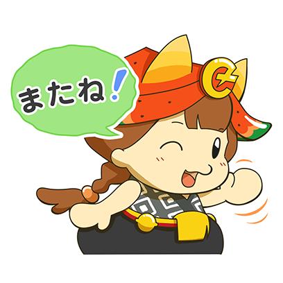 岩手県滝沢市公式キャラクターちゃぐぽん,CHAGPON messages sticker-7