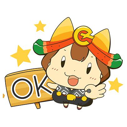 岩手県滝沢市公式キャラクターちゃぐぽん,CHAGPON messages sticker-2