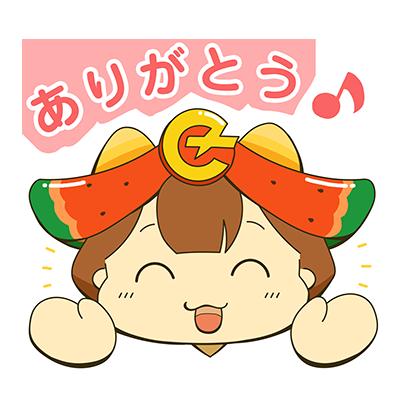 岩手県滝沢市公式キャラクターちゃぐぽん,CHAGPON messages sticker-1