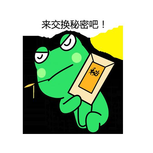 巨门星君-表情包贴纸 messages sticker-10