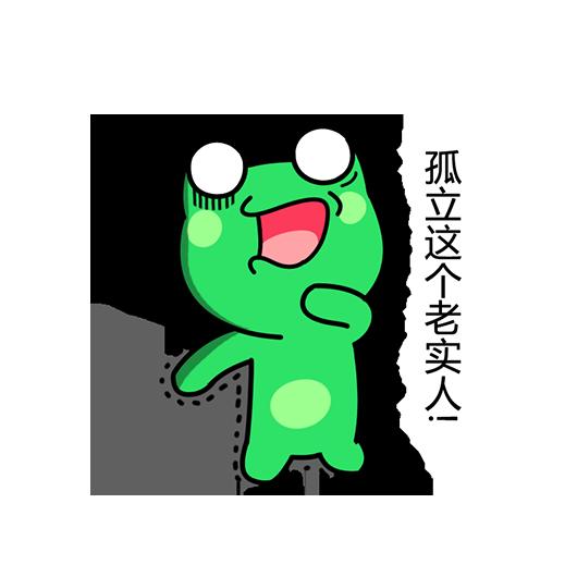 巨门星君-表情包贴纸 messages sticker-8