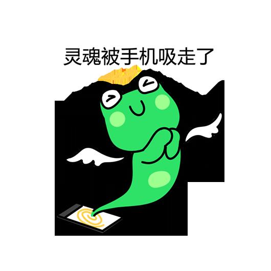 巨门星君-表情包贴纸 messages sticker-1