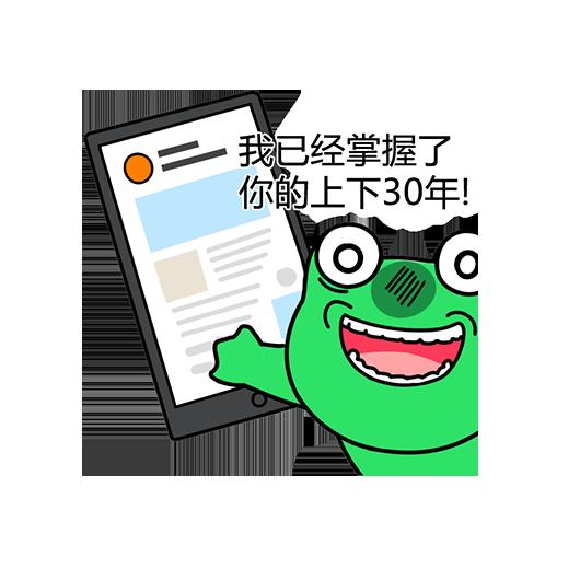 巨门星君-表情包贴纸 messages sticker-7