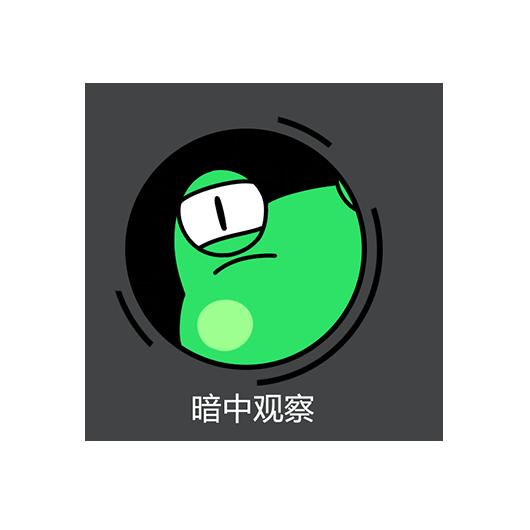巨门星君-表情包贴纸 messages sticker-2