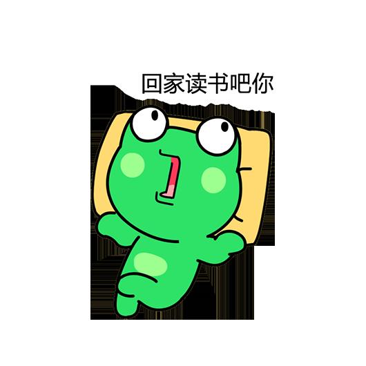 巨门星君-表情包贴纸 messages sticker-9