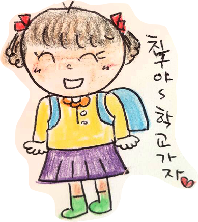 SchoolFriends messages sticker-7