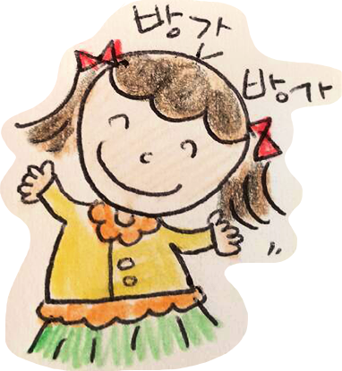SchoolFriends messages sticker-11