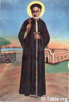 Coptic Saints Stickers messages sticker-5