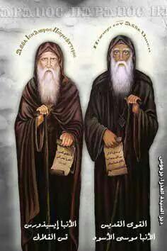 Coptic Saints Stickers messages sticker-11