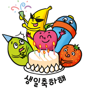 할리갈리 messages sticker-0