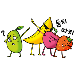 할리갈리 messages sticker-10